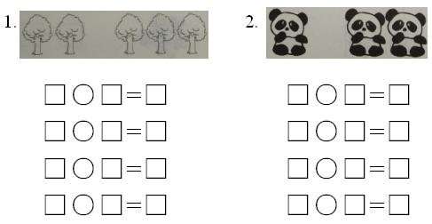 2019年人教版小学一年级数学上册期中考试试卷及答案